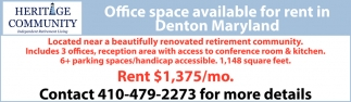 Office Space Available for Rent in Denton Maryland