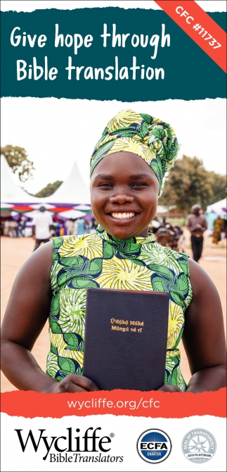 Give the Hope Through Bible Translation