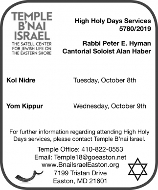 High Holy Days Services