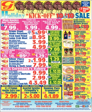 Kick-OFF Sale